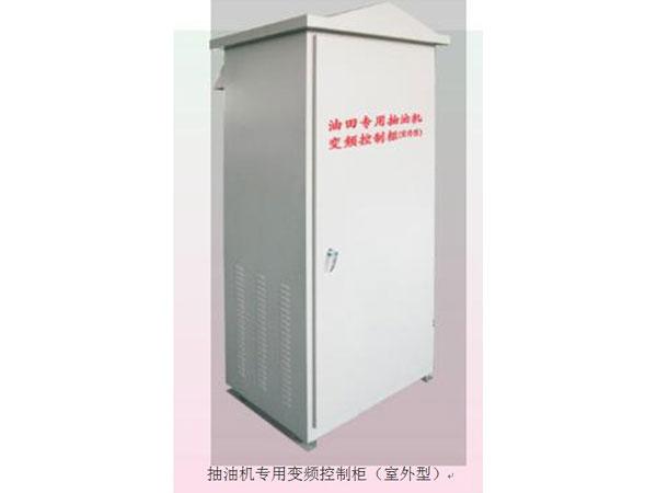 抽油機專用變頻控制櫃(室外型)